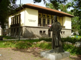 Museums in Samokov