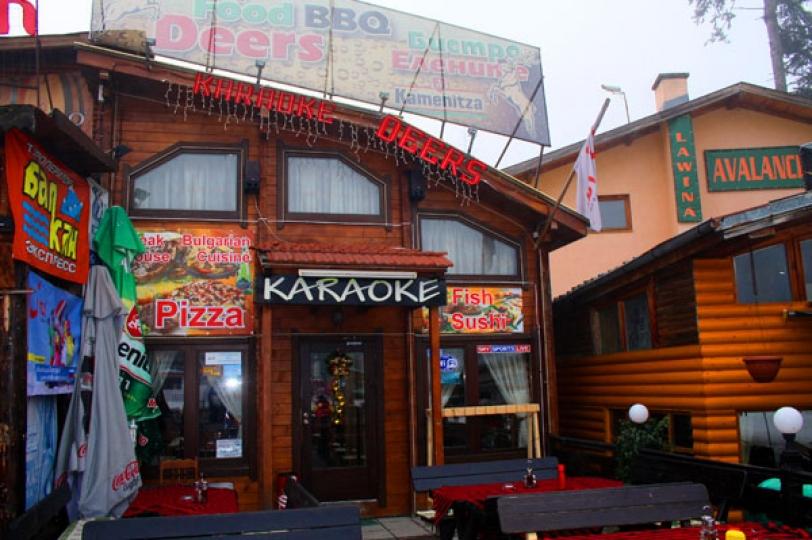 Ресторант Елените Боровец