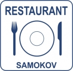 Restaurants in Samokov