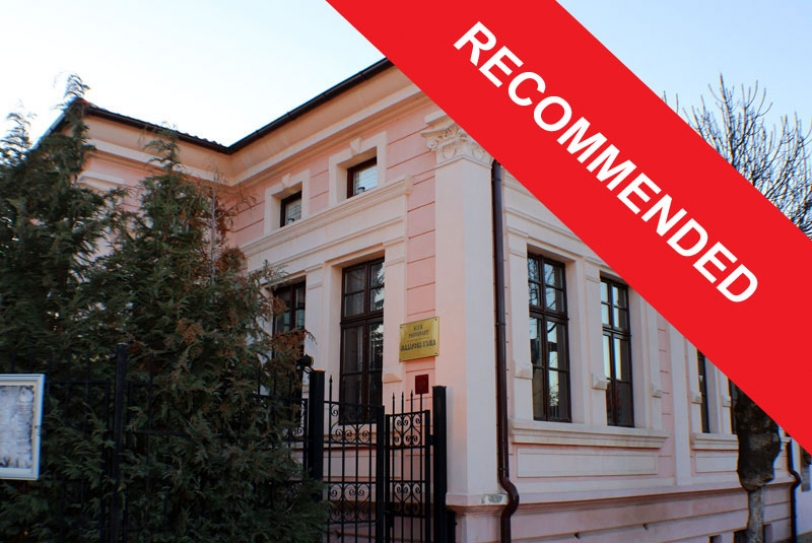 Мадаровата къща - Самоков