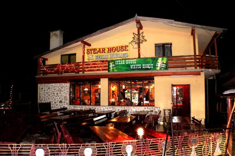 Ресторан Белый конь - Боровец