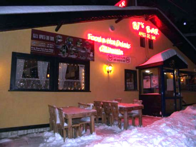 "Apres Ski & Disco Bar ""THE BJs BAR"" Боровец"