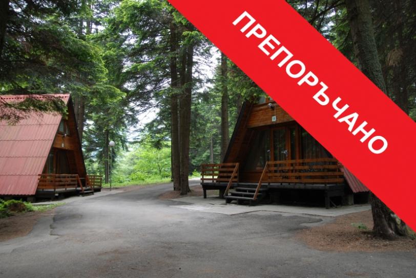 Вилно Селище Малина - Боровец